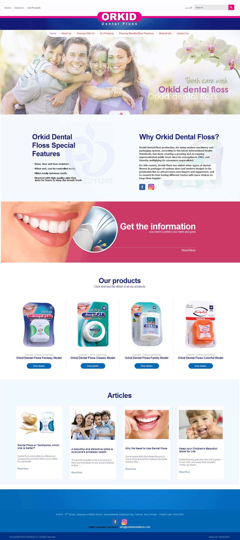 orkid dental floss website