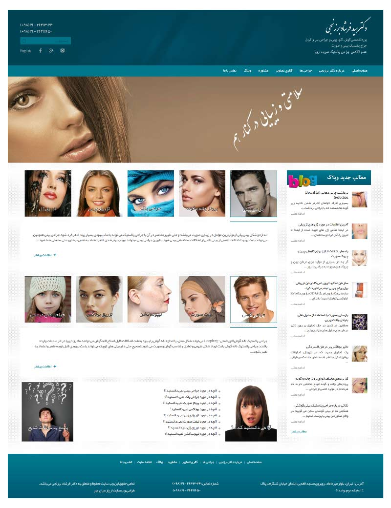 Dr.Barzanji Website