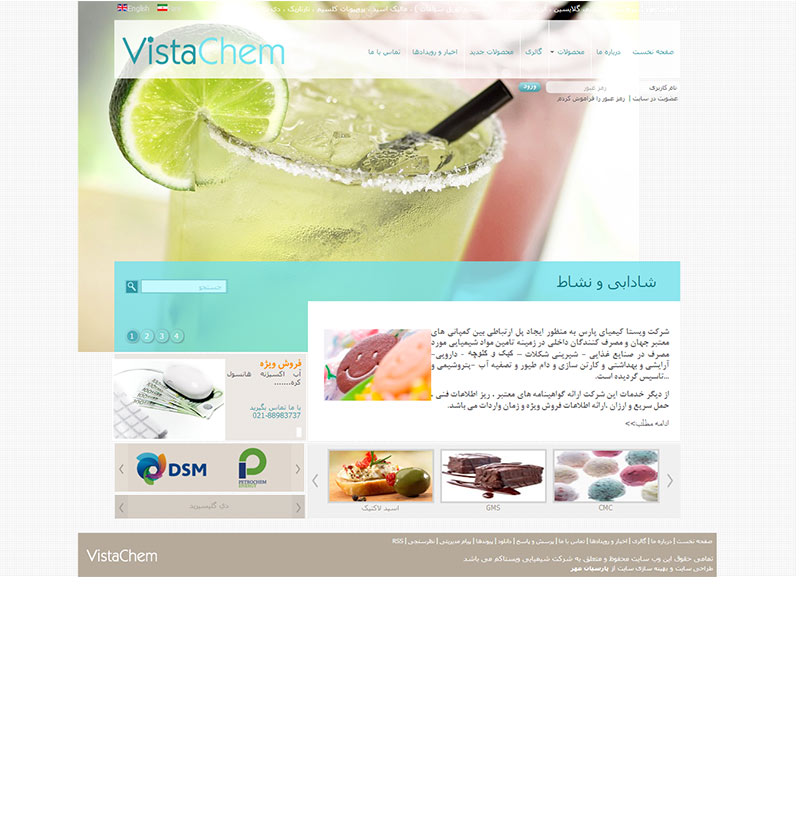 vistachemco website