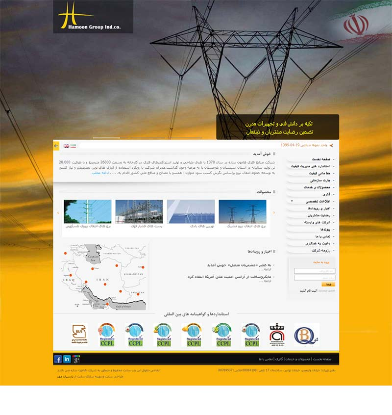 hamoon group website