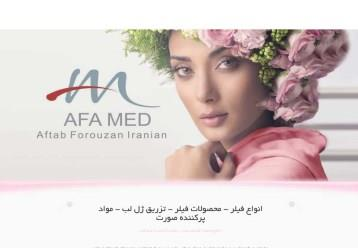 afamed website