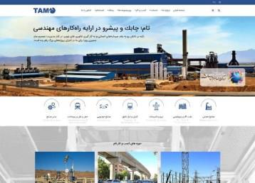 Tam Iran Khodro website