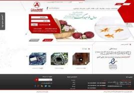 alfamadarsanat website