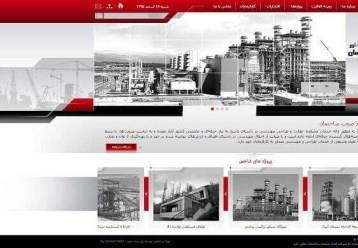 ESS website
