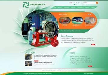 turbine shahriar website