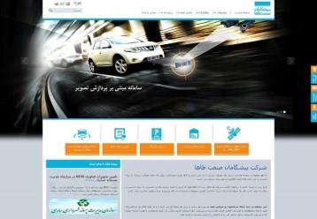 pstaha website