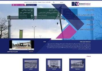 eimenrahkar website