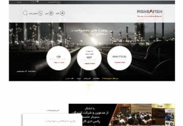 PishRafteh Website