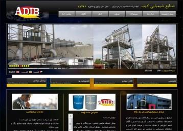 Chemical Industries Adib website