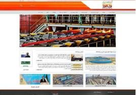 sksco website
