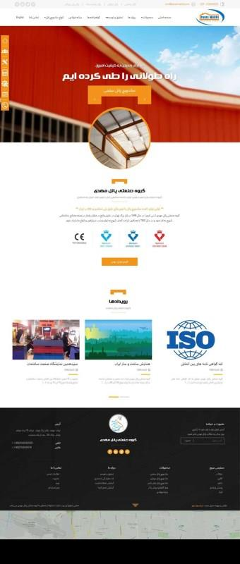 Panelmahdi Website