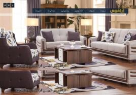 Aramis Furniture Website
