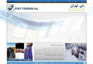 PolyTehran co website