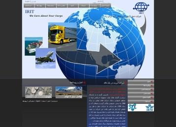 IRIT co Website