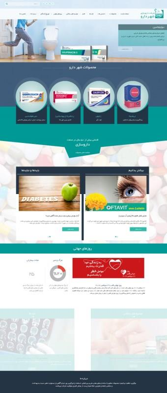 Shahre Daru Co website
