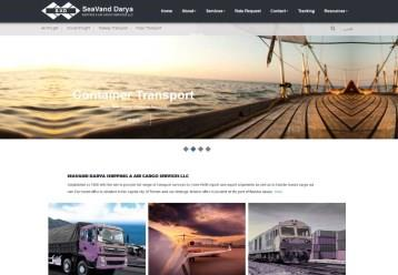 Seavand darya website