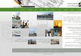 Fanavaran Somic Group Website