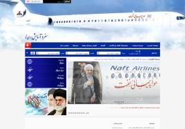 naftairline website