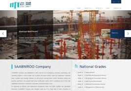 Saab Niroo Website
