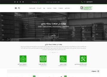 cheft company website