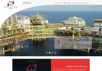 petroiran company website