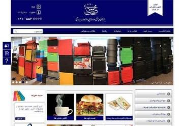 sehatmahmoudi website