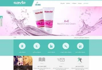 saviz website