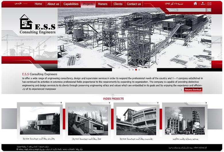 طراحی سایت امداد صنعت ساختمانآدرس وب سایت : http://www.essce.ir